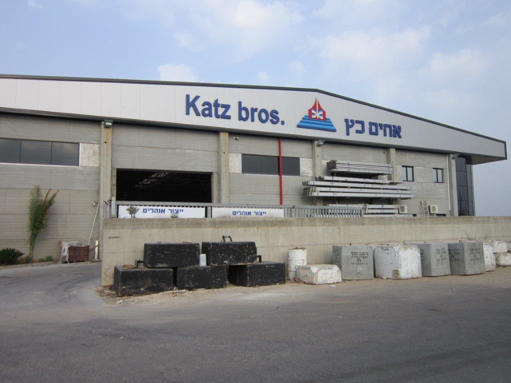 מפעל אחים כץ